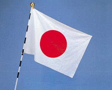 旗.jpg