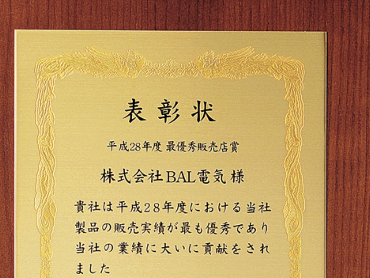 blog170125-3.jpg