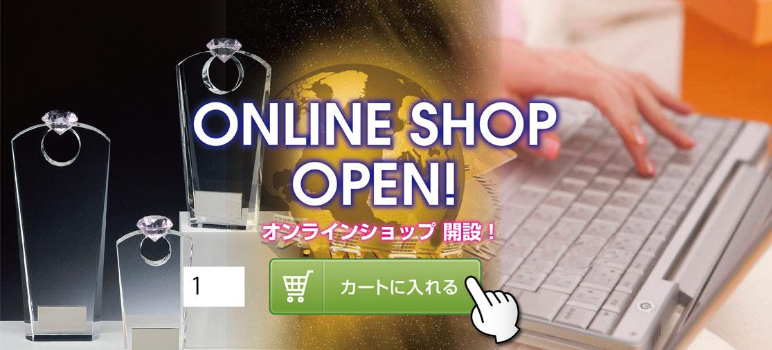 online shop open.jpg
