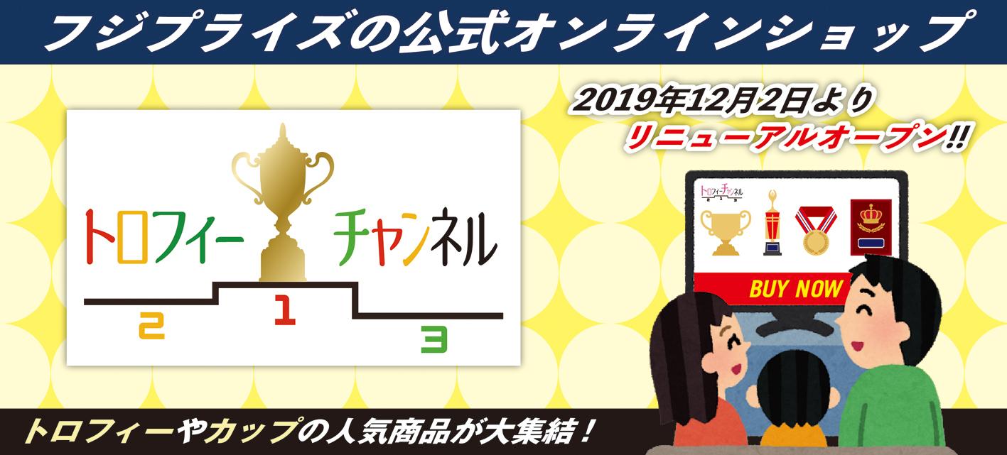 online top-01.jpg