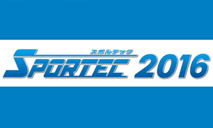 sportec news -top.jpg